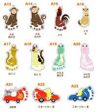 赤ちゃん手形アート足形アートキーホルダー15