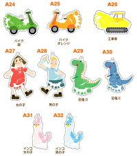 赤ちゃん手形アート足形アートキーホルダー16
