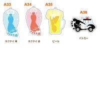 赤ちゃん手形アート足形アートキーホルダー17