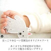赤ちゃん手形アート足形アートキーホルダー4