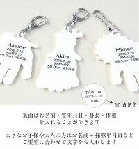 赤ちゃん手形アート足形アートキーホルダー9