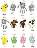 赤ちゃん手形アート足形アートキーホルダー7