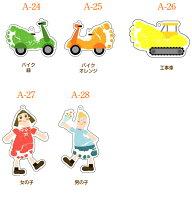 赤ちゃん手形アート足形アートキーホルダー12