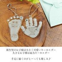赤ちゃん手形足形メモリアルそのまんまあんよ&おててプレミアム6
