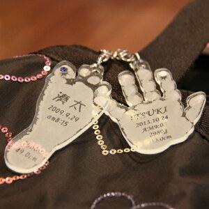 そのまんまあんよ(おてて) プレミアム■メモリアル 名入れ キーホルダー 赤ちゃん 手形 足形 キット出産祝い/出産内祝い/記念品/ギフト 【楽ギフ_のし宛書】【楽ギフ_メッセ入力】【楽ギフ_名入れ】【RCP】02P10Jan15