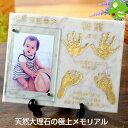 【日本製】【大サイズ発色紙2枚×発色液1パック】オリジナル手形足型キット■赤ちゃん 手形 足形 足型 インク スタンプ キット 出産祝い 出産内祝い ベビー