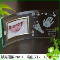 天使のゆりかご赤ちゃん手形足形1