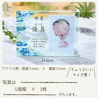 赤ちゃん命名フォトフレーム名入れ写真立てメモリアルグッズ14
