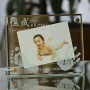 ガラスフォトフレーム 赤ちゃん メモリアル フレーム