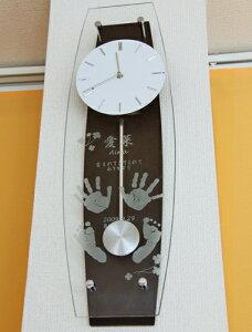 【送料無料】夢時計■手型、足形 振り子時計 赤ちゃん手形 足形 インク キット メモリアル出産…