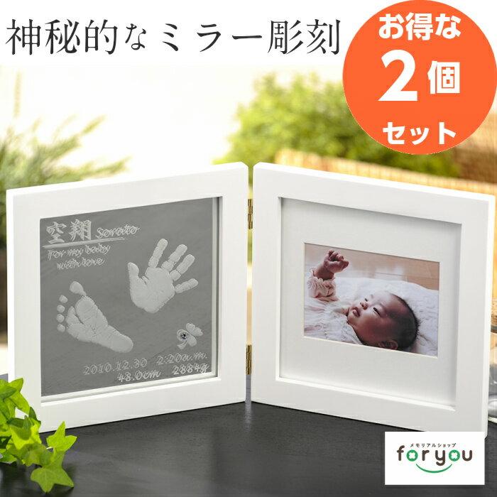 メモリアル・記念品, 手形・足形 P5 2