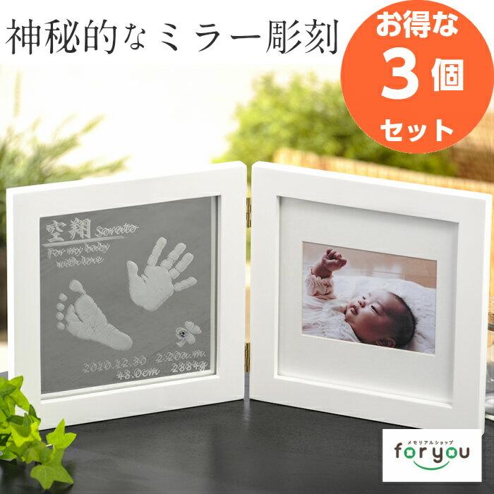 メモリアル・記念品, 手形・足形 P5 3