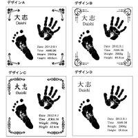 赤ちゃん手形足形木製フォトフレーム未来への扉3