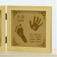 赤ちゃん手形足形木製フォトフレーム未来への扉2