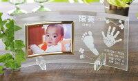 天使のゆりかご赤ちゃん手形足形3