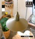 ポストジェネラル ハングランプ タイプツー (POSTGENERAL) HANG LAMP TYPE2500WORKS.TIMEOFNEEDLED 電球 吊り下げ ランプ 電池 ライト コンパクト 防災OUTDOOR アウトドア 照明 Creer/クレエ LAMP OTHER