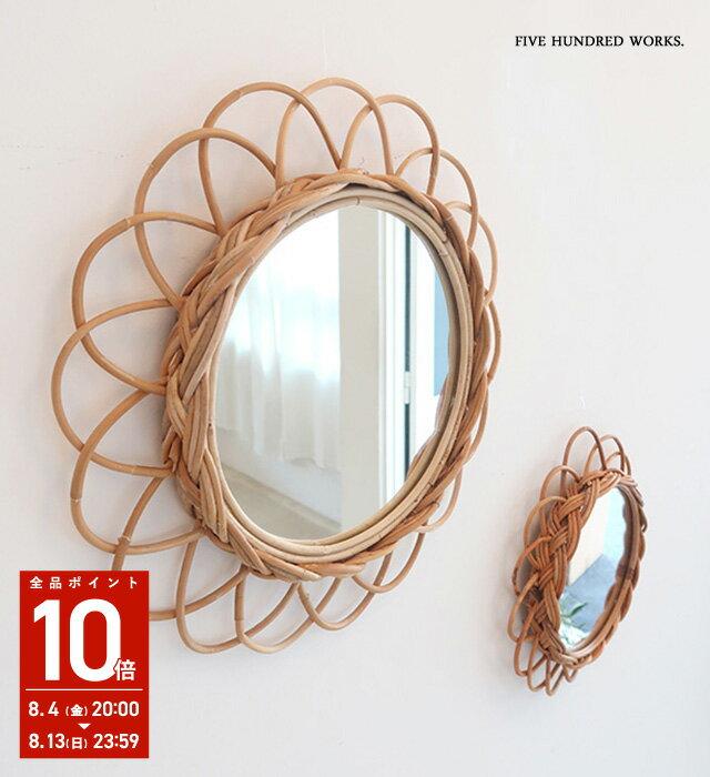 【公式】アラログ フラワーミラー Sサイズ(THE AOROROG)500WORKS.ラタン 壁掛け ミラー 壁掛けミラーアンティーク 鏡 おしゃれ ウォール 壁面北欧 トイレ 玄関 シンプル 丸い丸型 藤 かわいい 軽量 Creer/クレエ IGF