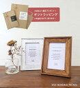 ラッピングOK! オールドウッドフォトフレーム ブラウン ホワイト (Sサイズ) 500WORKS.写真立て 結婚祝い かわいい プレゼント 壁掛け ポストカード (木製) アンティーク お祝い リビング 贈り物 oldwoodframe oldpain 古木 Creer/クレエ