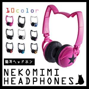 nekomimi headphones mix style cat ear headphones [fashion][Alipay][Unionpay]