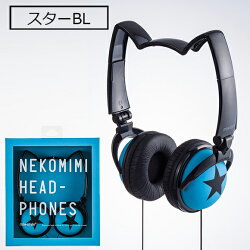 【mix-style】nekomimiheadphonesミックススタイルネコミミヘッドホン[海外配送]nekomimiheadphoneヘッドフォンかわいいおしゃれpop猫耳ネコ耳ねこ耳
