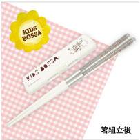 KIDSBOSSAランチ雑貨-携帯MY箸