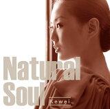【CD 試聴】 Natural Soul - Kewei / ナチュラル・ソウル - ケイウェイ