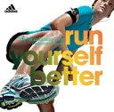 CD 試聴 Tokyo Running Style Collaboration with adidas / run yourself better - 東京ランニング・スタイル・コラボレーション・ウィズ・アディダス / ラン・ユアセルフ・ベター