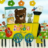 【CD】KIDS BOSSA / Okie Dokie - キッズボッサ / オーキードーキー 通常盤 かわいい キッズ BGM 癒し