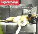 犬と私のOne(ワン) Time。【CD】 DogGone Song - ドッグゴーンソング