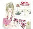 【CD】 Sweet Bathroom / Essential Herb Relaxing - エッセンシャル ハーブ リラクシング [スウィートバスルーム]