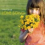 【CD】J-Soul Lounge / LOVE SONG - ジェイソウルラウンジ / ラブソング【メール便(ゆうパケット)送料無料】【ゆうパケット(メール便)で送料無料】想い出の1曲に新たな1ページ☆おしゃれBGM