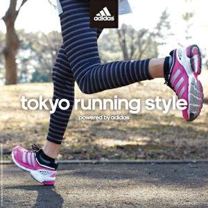 東京を走ろう!【CD】 Tokyo Running Style powered by adidas - 東京ランニングスタイル パワ...