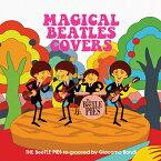 【CD】MAGICAL BEATLES COVERS - マジカル ビートルズ カヴァーズ THE BeeTLE PIES カバー 【メール便(ゆうパケット)送料無料】【ゆうパケット(メール便)で送料無料】イタリアのビートルズトリビュートバンドによるカバー!