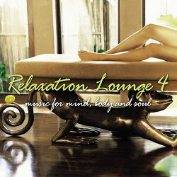 RelaxationLounge4