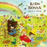 【CD】KIDS BOSSA / poco-a-poco - キッズ・ボッサ / ポコ・ア・ポコ 子ども キッズ 癒し 音楽 英語 童謡 英会話 出産祝い