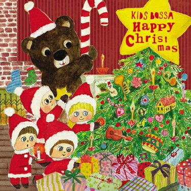【楽天市場】【CD】KIDS BOSSA Happy Christmas 通常盤(キッズボッサ ...