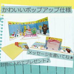 【CD】KidsBossaCongratulations/コングラチュレーションズ[キッズボッサ]