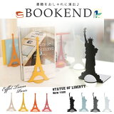 BOOKEND ブックエンド STATUE OF LIBERTY 自由の女神 PARIS EFFEL TOWER エッフェル塔