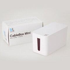 みにくいものに、フタをする[blue lounge] Cable Box mini / ケーブルボックスミニ 収納 ケー...