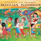 【CD】 Brazilian Playground - ブラジリアン プレイグラウンド [Putumayo Kids Presents] 【メール便(ゆうパケット)送料無料】