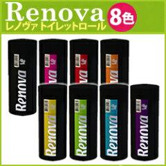 Renova(レノヴァ)Gift Set 3rollは、カラフルでおしゃれなポルトガル産ラグジュアリートイレ...