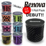 日本限定パッケージ | Renova 1Roll Pack | レノヴァ | レノバ | お試し | プチギフト | バレンタイン | 黒いトイレットペーパー | トイレットロール | トイレットペーパー