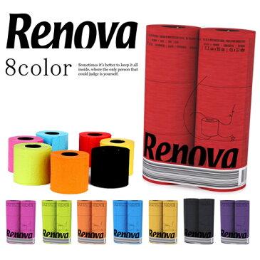 Renova 6Roll Pack - レノヴァ ポルトガル産高級トイレットロール トイレットペーパー お得な6ロールパック 3枚重ね&ほのかな香り付 カラフルなトイレットペーパー 黒いトイレットペーパー