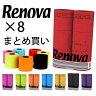 【全色セット】Renova 6Roll Pack - レノヴァ | ポルトガル産高級トイレットロール | トイレットペーパー | お得な6ロールパック | 3枚重ね&ほのかな香り付 | 8色から選べるカラフルなトイレットペーパー