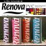 【全8色入荷!】Renova PVC Gift Set - レノヴァ | ポルトガル産高級トイレットロール | トイレットペーパー | ギフト専用ボックス(3Roll) | 3枚重ね&ほのかな香り付 | カラフルなトイレットペーパー | 黒いトイレットペーパー