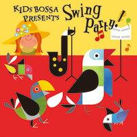 【CD】KIDSBOSSApresentsSwingParty!/スウィング・パーティー![キッズボッサ]