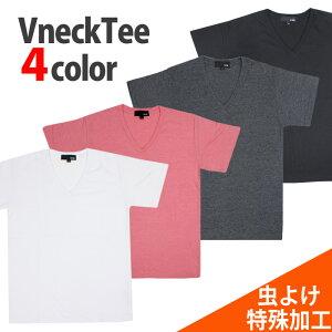 ゆうパケット送料無料メンズ Vネック Tシャツ 無地 不思議な虫を寄せ付けにくい 防虫加工 five21