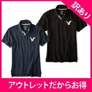 アウトレット アメリカン イーグル ポロシャツ ワンポイント ネイビー ブラック