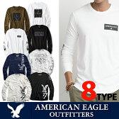 【ゆうパケット送料無料】American Eagle・アメリカンイーグルメンズ ロンT 長袖 ロングTシャツ(ae261)ホワイト・ブラック オリーブ ネイビー
