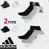 アディダスadidasソックス3足セット靴下3タイプローカットソックスタイプゆうパケット送料無料レディスメンズad03黒白